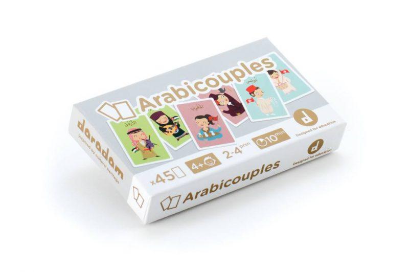 Arabicouple