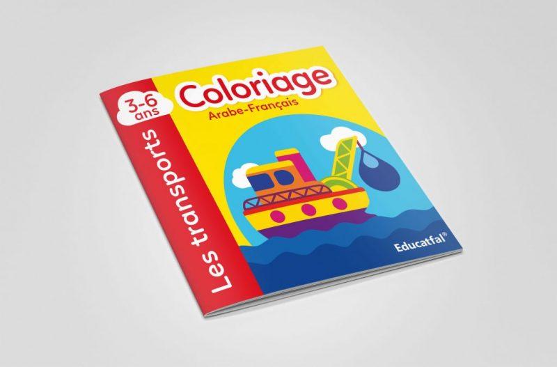 """Cahier de coloriage Arabe-Français: """"Les transports"""""""